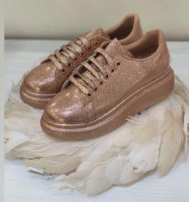 Ženska patike i atletske cipele | Batajnica: Aleksandar MC Queen Novi modeli Br 38