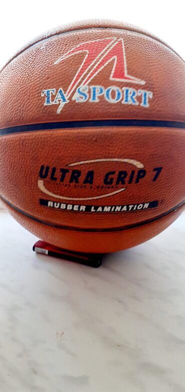 Toplar - Azərbaycan: ORGİNAL ULTRA GRİP 7 Basketbol topuBu günlərdə uşaqlarınızla və