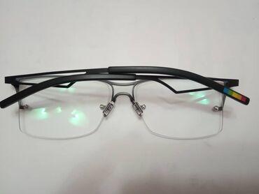 """Стильные очки """"Polaroid"""" (0D,OЗ)+1.75Стильные очки для достойных"""