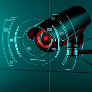 Системы видеонаблюдения   Подключение