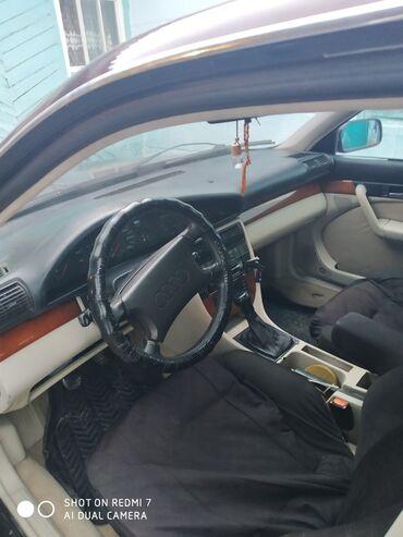 Audi в Ак-Джол: Audi S4 2.8 л. 1991