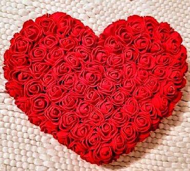 Srce od ruza. Za dan zaljubljenih