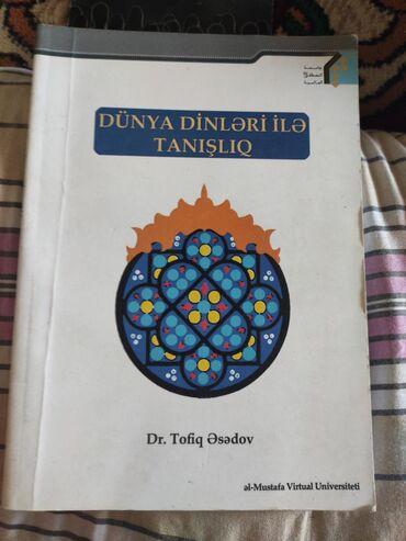 Kitab, jurnal, CD, DVD Lənkəranda: Dünya dinləri ilə Tanışlıq  Müəllif Dr.Tofiq Əsədov  lənkarandadır