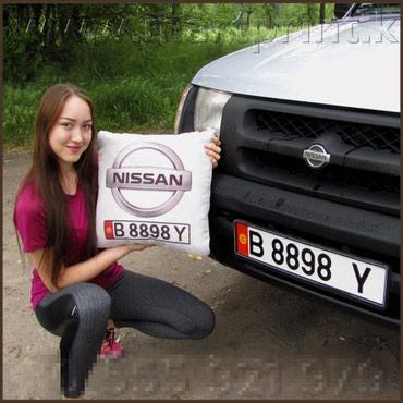 изготовление гос номеров в бишкеке в Кыргызстан: Подушка-плед-трансформер в Бишкеке! Подушка, которая одним мановением