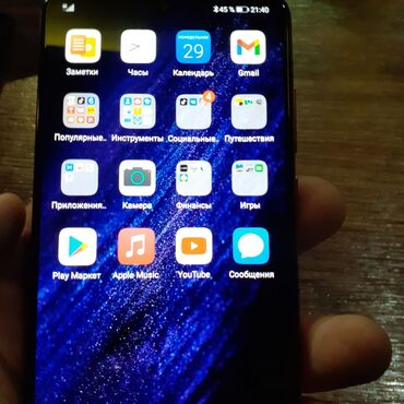 Huawei p30, лимитированная версия, выпущенная для внутреннего рынка