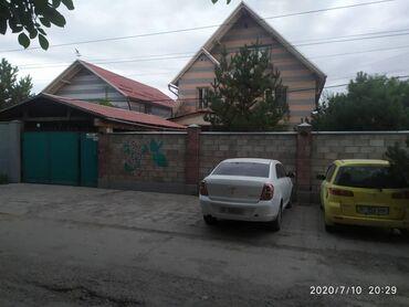 sony телевизор диагональ 70 см в Кыргызстан: Сдам в аренду Дома от собственника Долгосрочно: 370 кв. м, 6 комнат