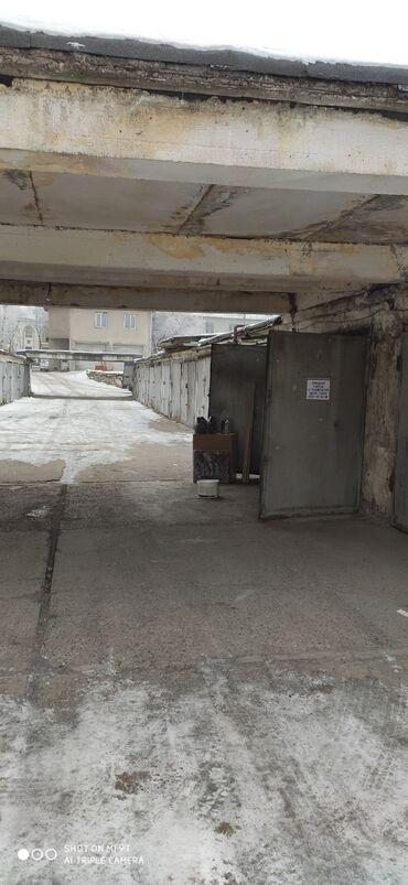Видеонаблюдение в рассрочку - Кыргызстан: Гараж красная книга центр города подвал охрана