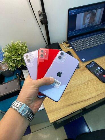 Б/У IPhone 11 128 ГБ Красный