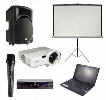 Прокат видео и аудио оборудованияПрокат оборудования для: ✓