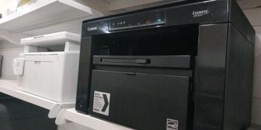 принтеры мфу 3010 в Кыргызстан: Продаю МФУ 3010 канон в отличном состоянии картридж заправлен готов к