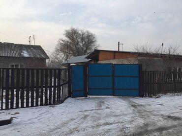 Продам - Назначение: Для сельского хозяйства - Бишкек: Продам 14 соток Для бизнеса от собственника