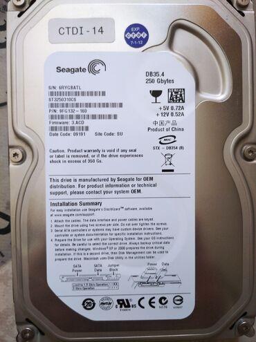 Жесткие диски, переносные винчестеры - Кыргызстан: Продается жёсткий диск 250гб Seagate