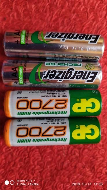 Зарядные устройства в Кыргызстан: GP o Energizer AA batteries аккумулятор батарея.Почти новая купил за