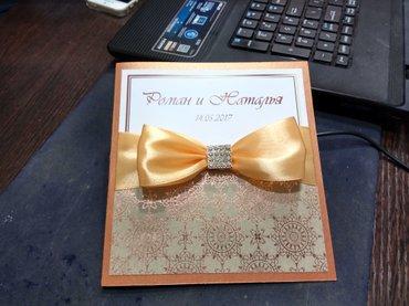 Свадебные пригласительные на ваше торжество. индивидуально подберём в Бишкек