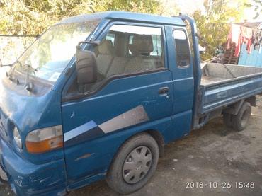 Портер такси груз мусора переезд в Бишкек