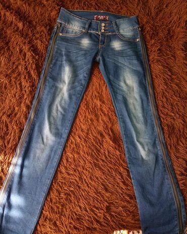 Джинсы - Сокулук: Продаю женские джинсы. 27 размер. В отличном состоянии. Сокулук