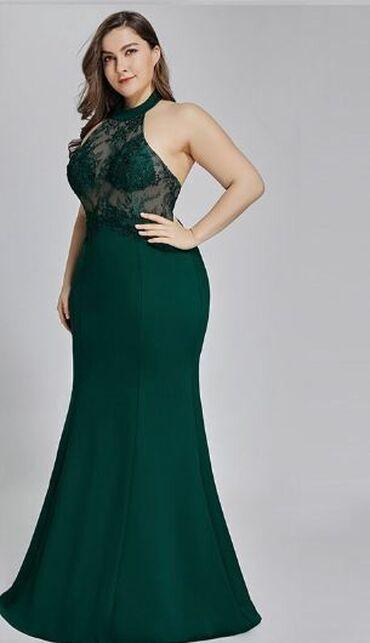 Nova, predivna maturska haljina pravi izbor za svečani izlazak, za