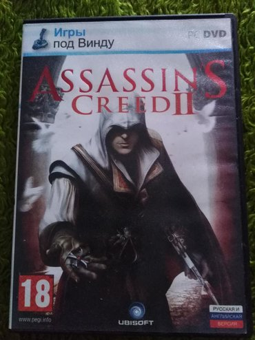 Knjige, časopisi, CD i DVD | Zrenjanin: Assassins Creed II Igrica za PC