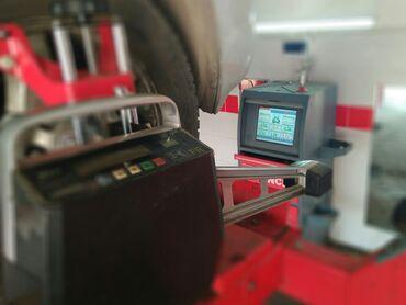 реставрация рулевой рейки ланос в Кыргызстан: Рулевое управление | Ремонт деталей автомобиля