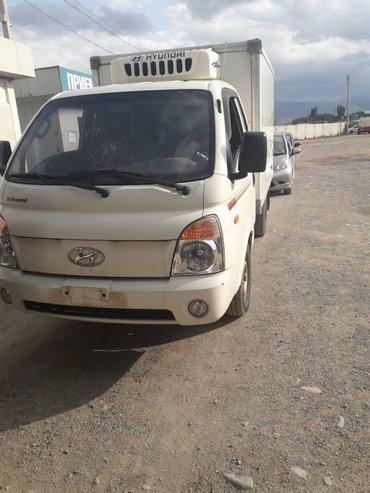 хундай-140 в Кыргызстан: Hyundai Портер 2.5 л. 2009 | 225000 км