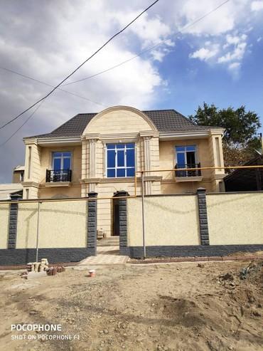 Продажа Дома от посредника: 300 кв. м.,  в Бишкек