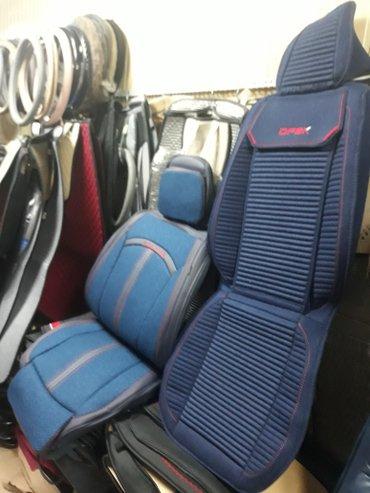 Автонакидки универсал полный комплект 5местный салон стандартный в Лебединовка