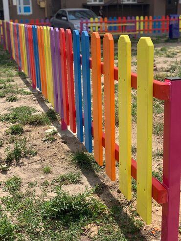 Забор для детского сада. Забор штакетник для сада