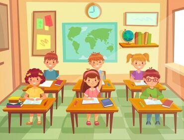 Обучение, курсы - Кыргызстан: Репетитор | Математика, Чтение, Грамматика, письмо | Подготовка к школе