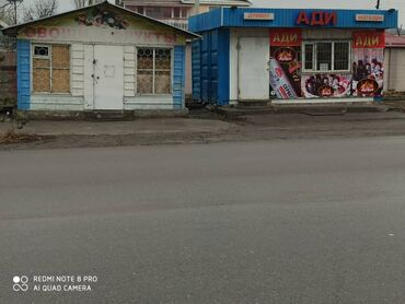 джал квартиры в аренду in Кыргызстан   АРЕНДА ИНСТРУМЕНТОВ: Сдаёться в аренду продуктовый магазин. В длинный срок, и есть всё
