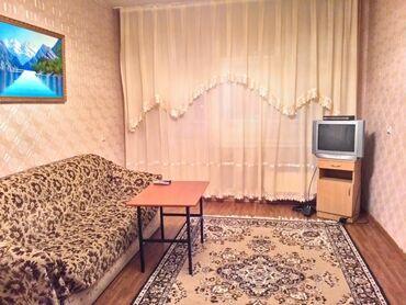 Сдается квартира: 3 комнаты, 69 кв. м, Бишкек