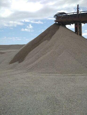 uslugi zil в Кыргызстан: Отсев отсев отсев отсев отсев отсев песок песок песок песок песок