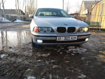 BMW 520 1997 в Бишкек