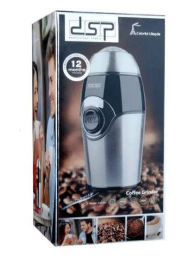 Электрическая кофемолка DSP Spise Grinder KA-3002AВсё большее