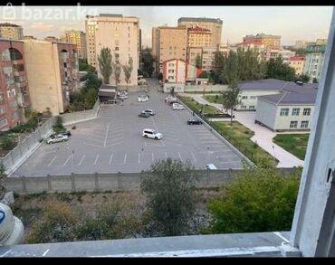 продам дом срочно в Кыргызстан: Продается квартира: 3 комнаты, 63 кв. м