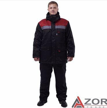 Костюм зимний, куртка с брюками, утеплённые.Ткань артон 50%хб 50% пэ