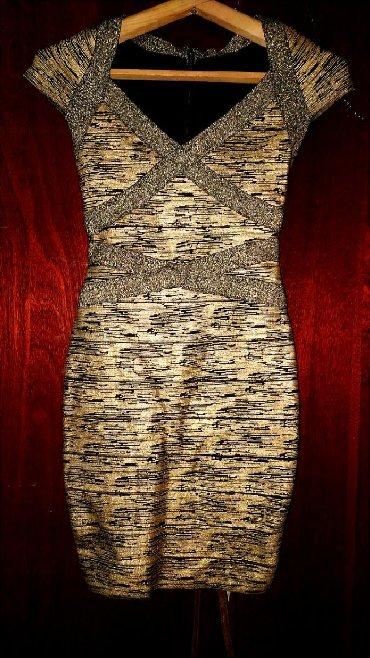 Распродажа магазина Бандажные платья Для стройняшек Размер 42(s) В