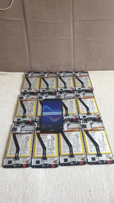 Mobilni telefoni - Loznica: Original Komplet Ekrani sa baterijom za Huawei y6 2018