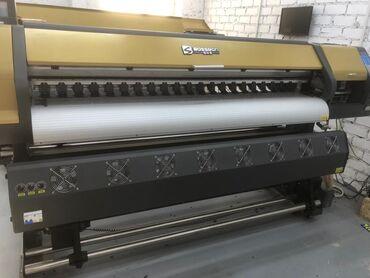 плоттер бишкек in Кыргызстан   ГРУЗОВЫЕ ПЕРЕВОЗКИ: Высокоточный принтер (Плоттер) сублимационная или для наружной