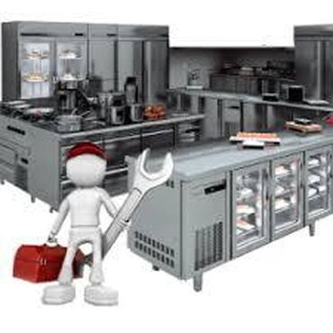 Сервисное обслуживание кухонно-промышленных оборудований