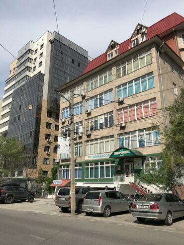 Продаю нежилое помещение 126 м2 улица Уметалиева 89 / Сыдыкова 187, 4-