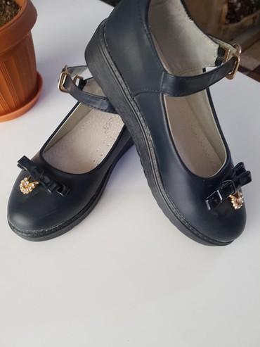 замшевая туфля в Кыргызстан: Туфли