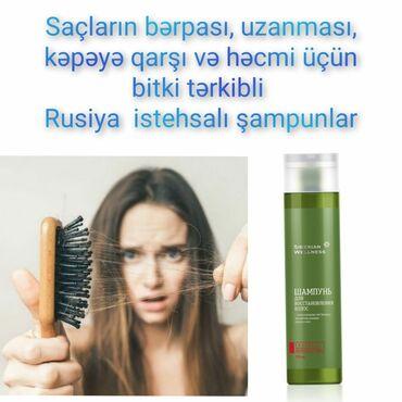 bitkilər - Azərbaycan: Güclü saçlar. Bitkilərdən hazırlanmış təbbi və müalicəvi şampunlar