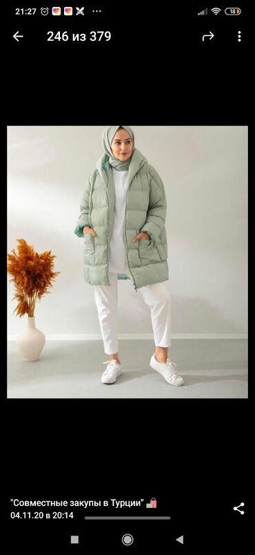 платья рубашки оверсайз в Кыргызстан: Куртка зимняя оверсайз с( 42-52) наполнитель холлофайбер