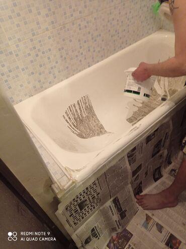 Реставрация ванн Евгений