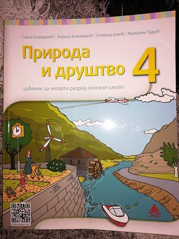 Udžbenici za 3 i 4 razred,priroda i društvo za 4. bigz,gramatika za 4. - Pancevo