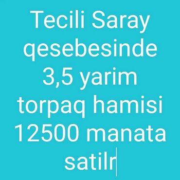 hektarla torpaq satilir - Azərbaycan: Torpaq sahələrinin satışı 4 sot Tikinti, Mülkiyyətçi