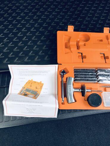 Инструменты для авто в Кыргызстан: ARB набор 4x4 для шин Очень нужная вещь! Очень редкая!Набор совершенно