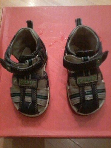 продаю детскую обувь б/у. от 1 до 2 лет. цены 300 сом в Бишкек