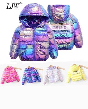 детские обувь в Кыргызстан: Детские куртки деми холодная осень-теплая зима в наличии осталось три