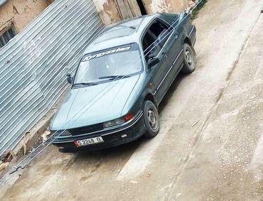 Mitsubishi в Кыргызстан: Mitsubishi Galant 1.8 л. 1990 | 1111111 км